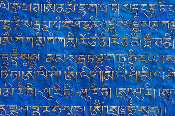Tibetské písmo