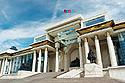 Mongolský parlament, moderní průčelí