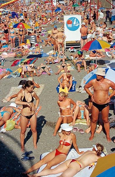 Pláže poloostrova Krym