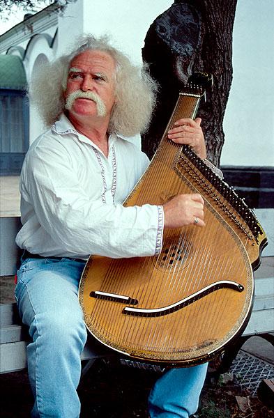 Bandura - ukrajinský národní nástroj