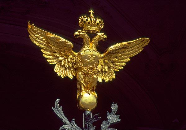 Zlatá carská orlice