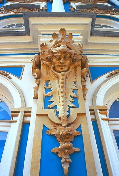 Bartolomeo Rastrelli: Fasáda Kateřinského paláce