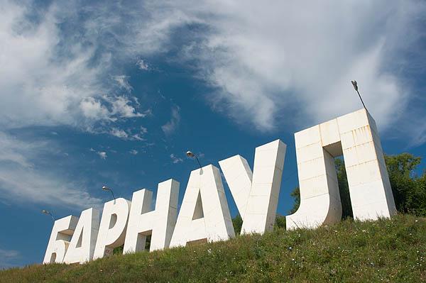 Barnaul jako Hollywood