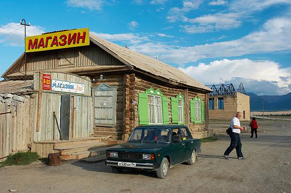 Sibiřský obchod - magazin