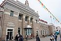 Ulánbátar, hlavní nádraží